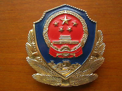 83's series China Police and China Armed Police Force Metal Cap Badge