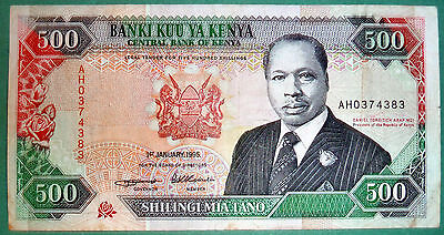KENYA 500 SHILLINGS NOTE ISSUED 01.01. 1995, P 30 g