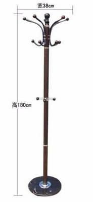 180cm Tall Metal Hat / Coat Rack / Umbrella Stand - Walnut