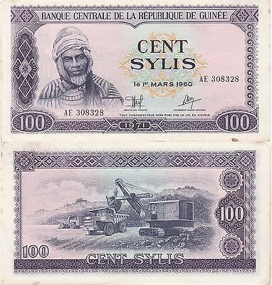 Guinea 100 Sylis Banknote 1971 Extra Fine Condition Cat#19-8328