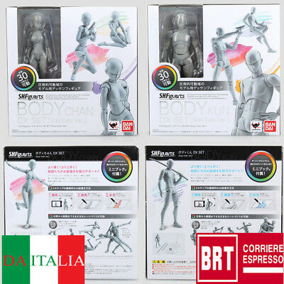 NIB S.H.Figuarts Body Kun/Chan DX Set Gray Grigio Color Ver Action Figure NEW