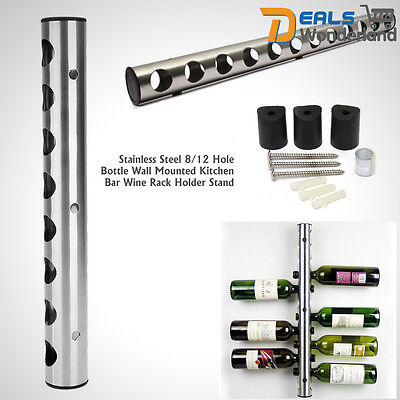 Stainless Steel Wine Rack Bar Wall Mounted Kitchen Dining Tool 8/12 Bottles Hold