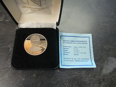 1984 Ussr Five Rouble Proof Coin W/coa And Box Soviet Union Commemorative