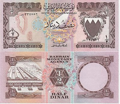 Bahrain 1/2 Dinar Banknote 1996 Choice Extra Fine Condition Cat#17-4698