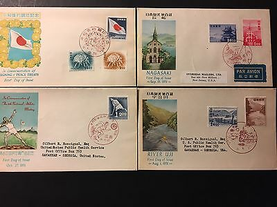 4 1951 Japan First Day Covers