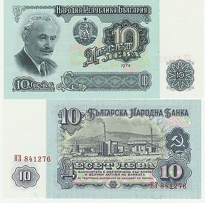 Bulgaria 10 Leva Banknote 1974 Uncirculated Condition Cat#96-A-1276