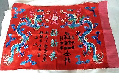 Superb 110 Cm Antique 19Th Century Chinese Silk Embroidery Dragon Banner