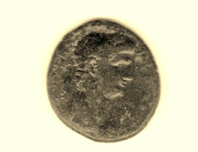 Ancient Roman Coin of Claudius  41-54 AD  Antioch Mint  AE24 Large SC Reverse