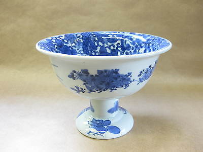 Vintage Chinese / Oriental Blue & White Bowl ~ Footed Form ~ Foliate Decoration