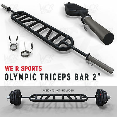 We R Sports Olympic Triceps Bar Parallel & Angled Handle Gym Multi Grip Bar 2""