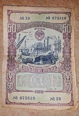 Russian 1949 Recuperation USSR Recovery 50 Roubles UNC Bond Loan Obligation