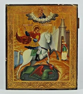 19th Century Original Russian Icon School of Palekh St. George & the Dragon