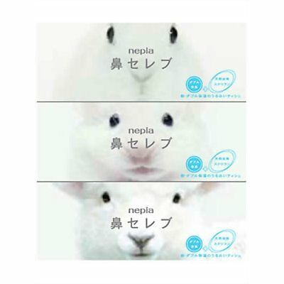 From Japan,Nepia Hana Celeb Soft Tissue,Set of 3 Boxes