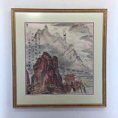 Large Signed Chinese Watercolour Yellow River Framed Painting Vintage Original