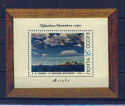 RUSIA/URSS RUSSIA/USSR 1972 SC.4042 MNH Paintings by Arcadi A.Rylov SS **