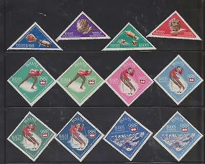 (U22-28) 1960-82 Panama mix of 54stamps value to 50c (F)