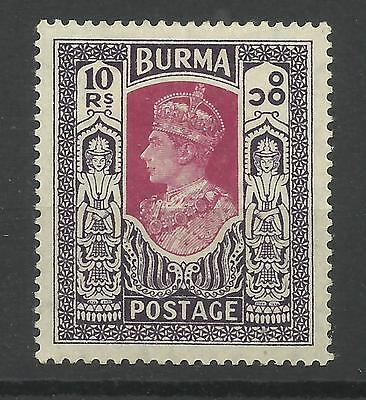 Burma 1946 Sg 63, 10R Claret & Violet, Lightly Mounted Mint [524]