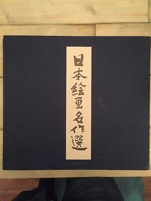 Masterpieces Of Japanese Painting (dentsu Incorporated 1981)