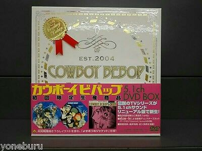 Cowboy Bebop 5.1ch DVD-BOX The first time production limited edition RARE