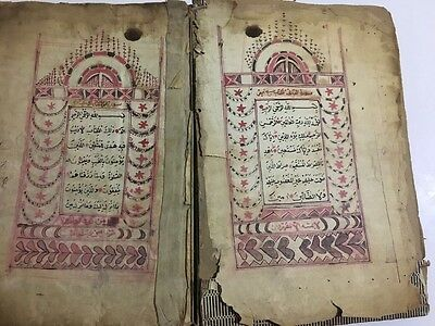 18th C BIG ANTIQUE OTTOMAN TURKISH HAND WRITTEN w ISLAMIC QURAN DATED 1714