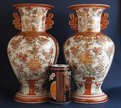 Pair of Large Antique Hand Decorated Japanese Kutani Baluster Vases