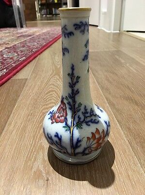 Antique Chinese / Japanese Vase