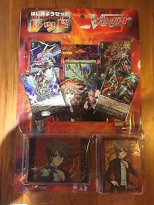 Japanese cardfight vanguard Hajimeyou Red Supply Set Rare Import
