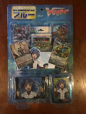 Japanese cardfight vanguard Hajimeyou Blue Supply Set Rare Import