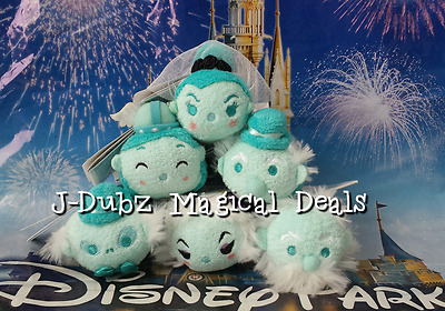 NWT Disney Parks Exclusive Haunted Mansion Tsum Tsum Set of 6