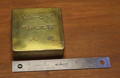 Chinese Brass and Copper Ink Box Titled 有乃無自容大欲剛 With Archaic Marking 伏奢監製