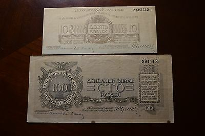 1919 Russia NorthWest Yudenich 10 Rubles & 100 Rubles 2 Banknotes