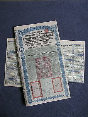 1913 Lung-Tsing-U-Hai Railway Chinese Government Gold Loan + 42 coupons China