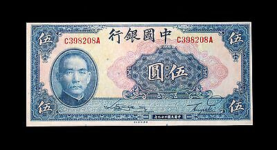 1940 5yuan China Paper Money GEM UNC Uncirculated (全新未流通)
