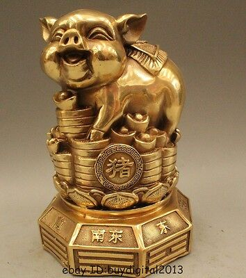 "8"" Chinese Fengshui Brass Zodiac Year Pig Coin Yuanbao Money Wealth Statue"