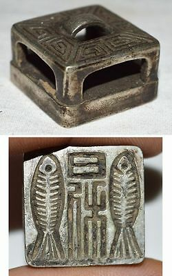 Qin Han Dynasty Old Military Power Official Stamp Carved Silver Fish Statue Seal