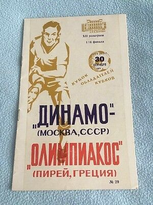 Programme Dynamo Moscow - Olympiakos Piraus Greece1971-72 Cup Winners Cup