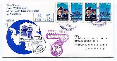 Chinese Great Wall Station South Shetland Islands Research Exp China Polar Cover