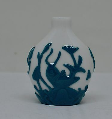 Chinese Peking Glass  Snuff Bottle ~ 2.5 Inches Tall  ~