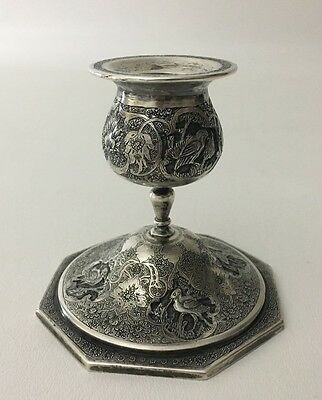Persian Silver Decorative Candlestick By Parvaresh Circa 1950s Marked 84% Purity