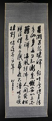 JAPANESE HANGING SCROLL ART Calligraphy  Asian antique  #E4929