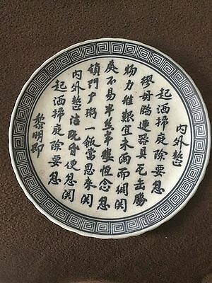 Chinese Vintage stone ware plate blue and white