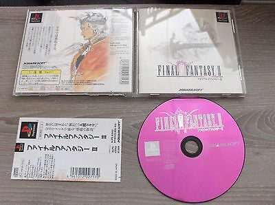 Sony Playstation 1 - Final Fantasy 2