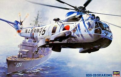 Hasegawa PT2 07202 JMSDF HSS-2B Seaking Helicopter 1/48 Plastic Scale Model Kit