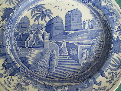 """Spode Blue Room Collection Traditions Series Caramanian Collectors Plate 9"""" Wide"""