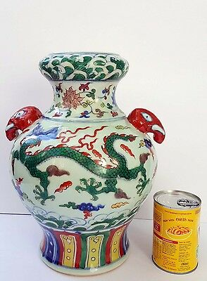 Large Chinese antique/vintage hand painted vase signed.dragon/ elephant heads