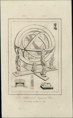 ornate armillary Sphere Emperor Chun China 1837 charming antique engraved print