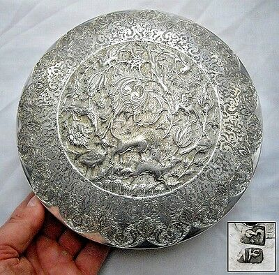 Large Middle Eastern Antique Persian Solid Silver Islamic Box 734 gr / 25.89 oz