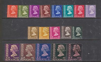 (U23-38) 1973 Hong Kong set of 18stamps 10c to $20 QEII (A)