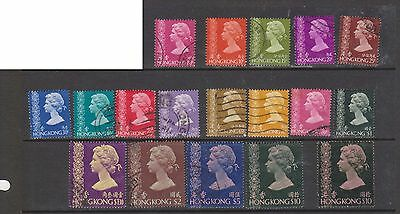 (U23-39) 1973 Hong Kong part set 18 stamps values from 10c to $10 QEII (B)