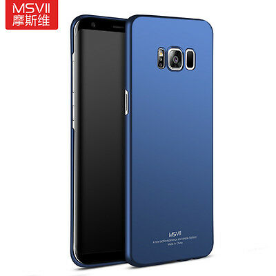 MSVII Ultra Thin Slim Matte Hard Case Back Cover Samsung Note 9 8 S9 S9+ S8 S8+